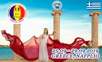 greece hope fest